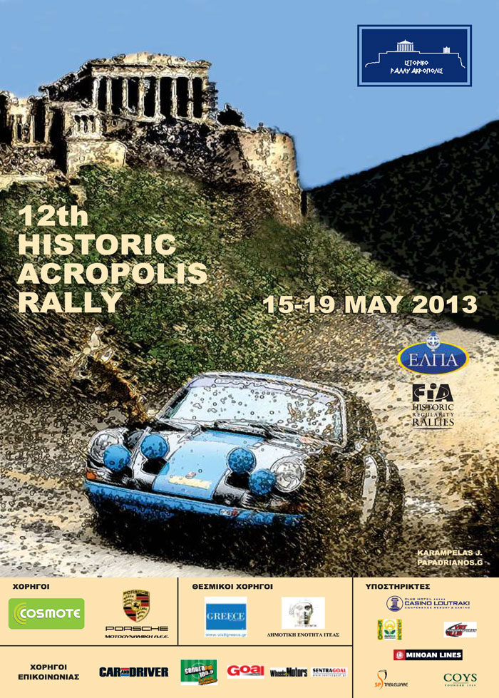 12th historic acropolis rally 2013