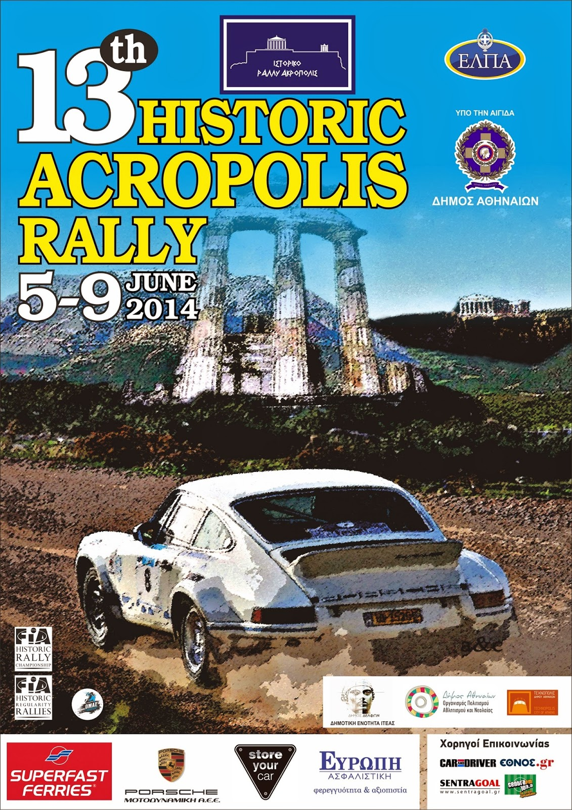 13th historic acropolis rally 2014