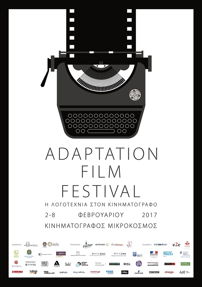 Adaption Film Festival-2017