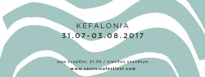 SeaNema Open Air Film Festival-2017