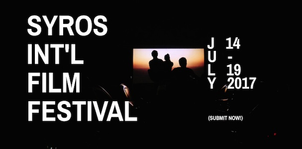 Syros International Film Festival-2017