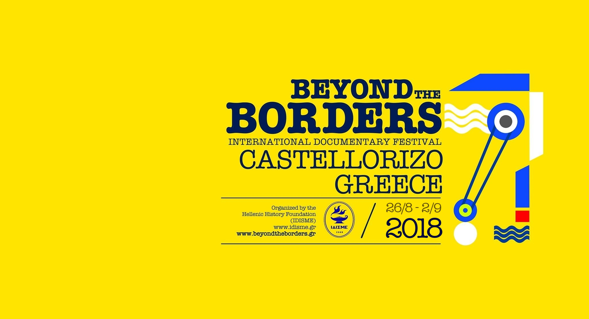 3rd Beyond the Borders International Documentary Festival-2018