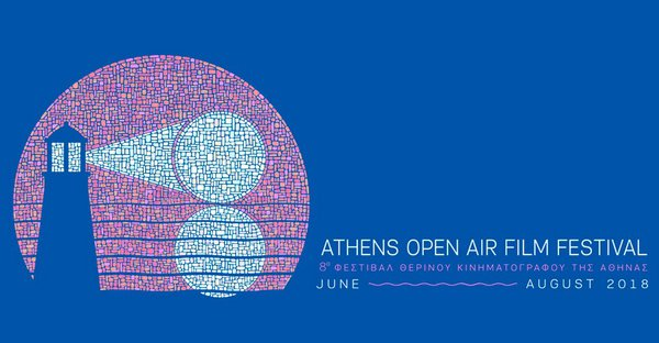8o Athens Open Air-2018