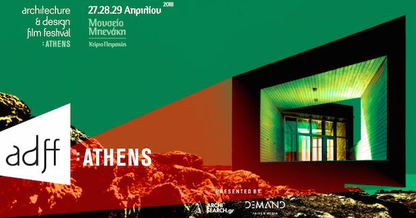 Architecture and Design Film Festival-2018