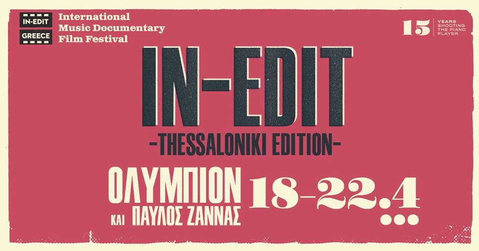In Edit Thessaloniki Edition 2018