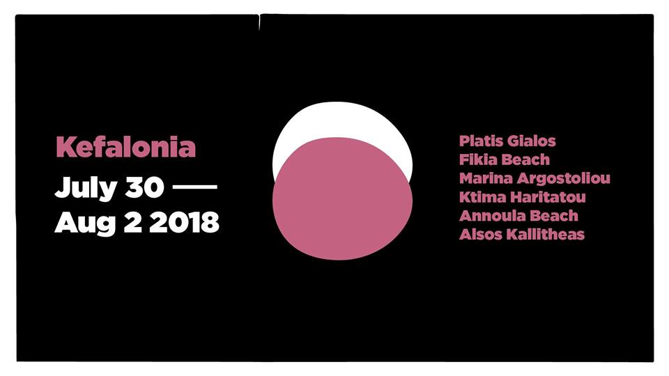 SeaNema Open Air Film Festival 2018
