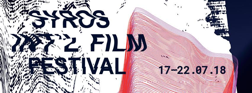 Syros International Film Festival 2018
