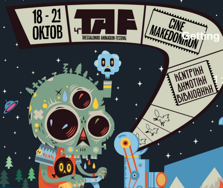 TAF4 Thessaloniki Animation Festival 2018