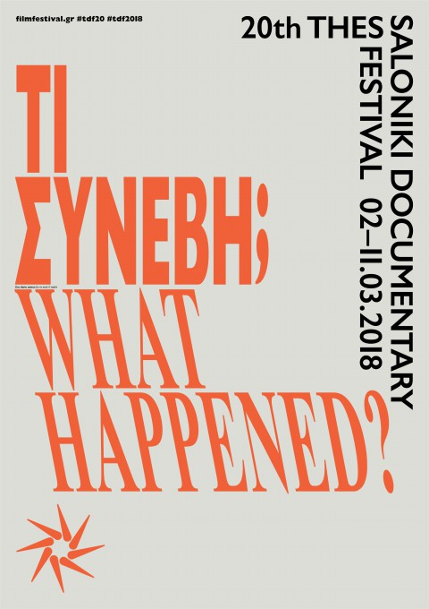 what-happened-thess-2018
