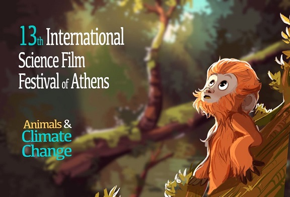 13th International Science Film Festival of Athens 2019