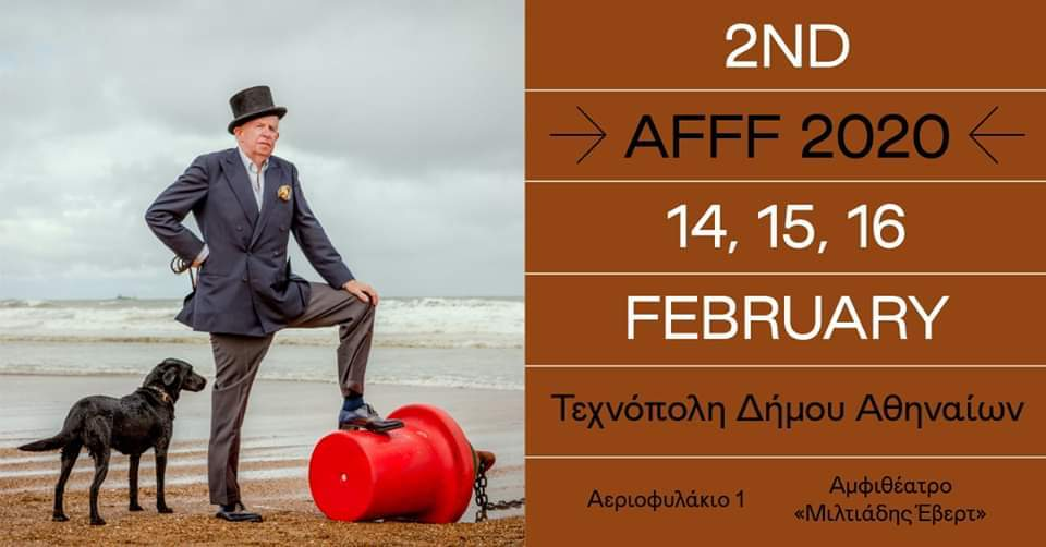 2nd Athens Fashion Film Festival 2020