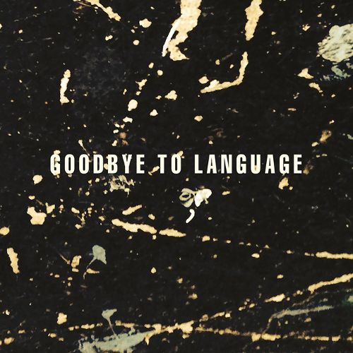 Daniel Lanois Goodbye to Language