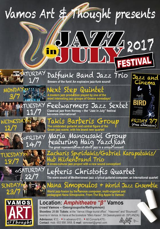 6o Jazz in July Festival-2017