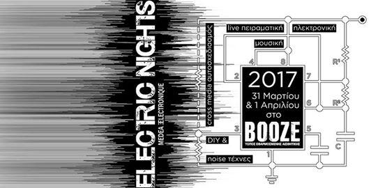 Electric Nights-2017