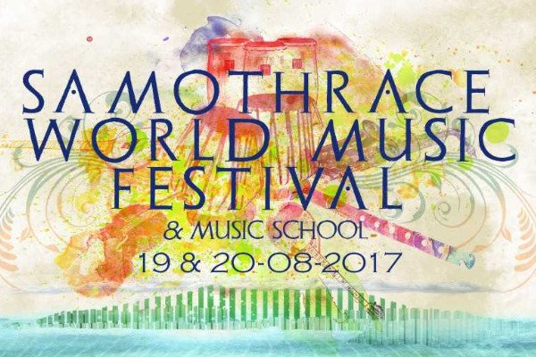 Samothrace World Music Festival-2017