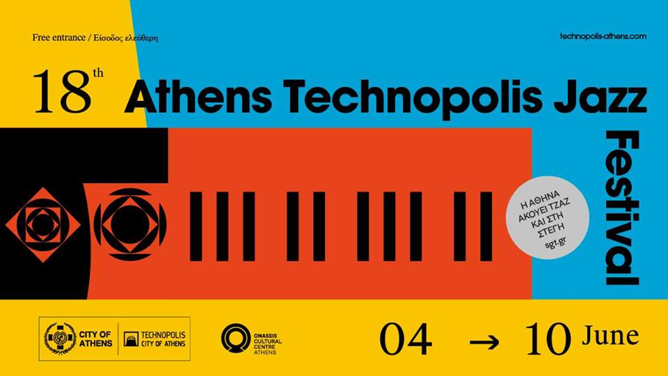 18th Athens Technopolis Jazz Festival-2018