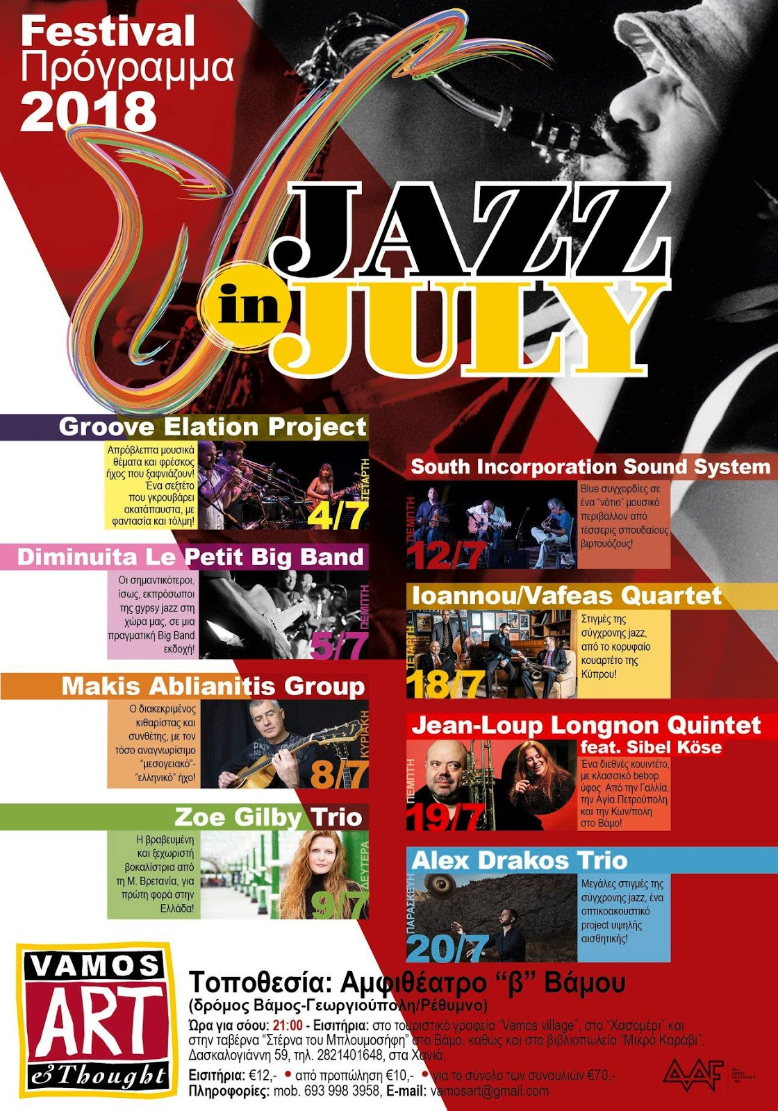 7 Jazz in July festival 2018