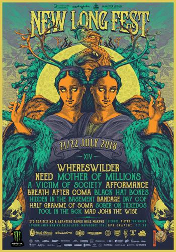 New Long Fest-2018