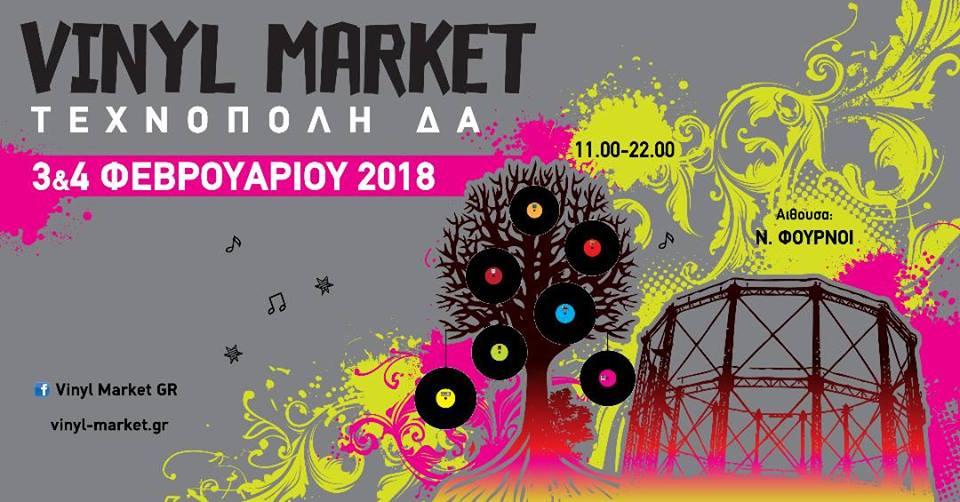vinyl-market-2018