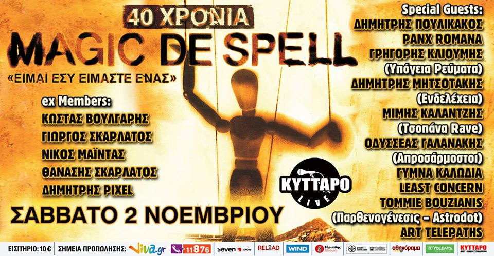 Magic de Spell 2019