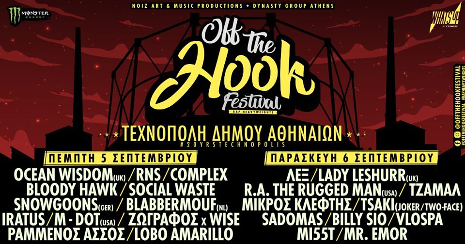 Off The Hook Festival 2019