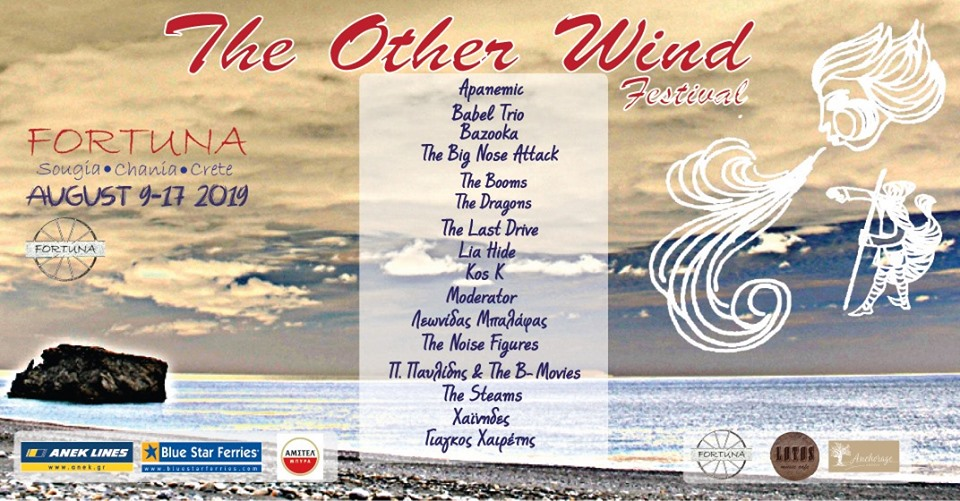 The Other Wind Festival 2019