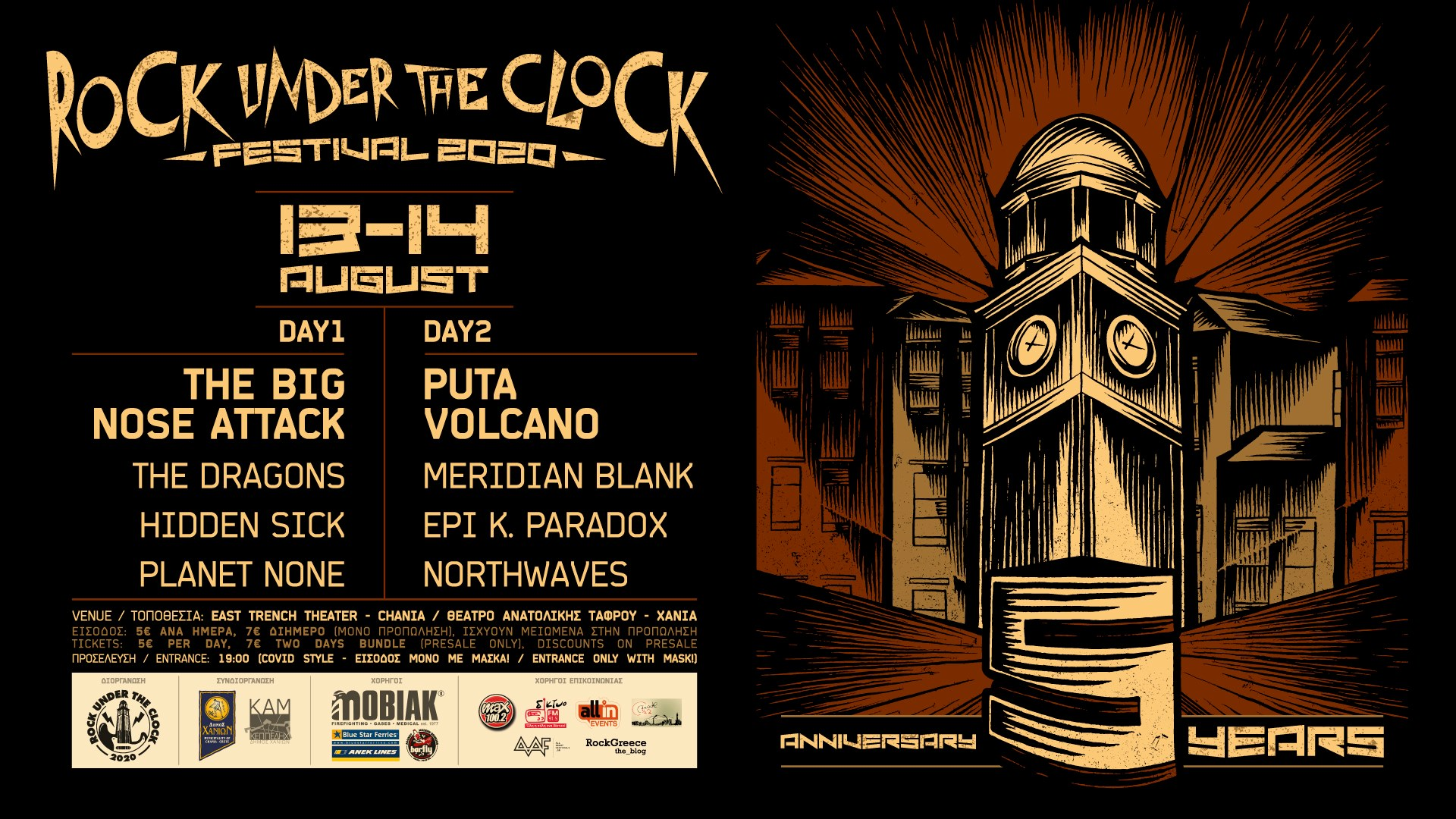 Rock Under The Clock Festival 2020