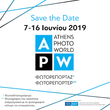 Athens Photo World 2019