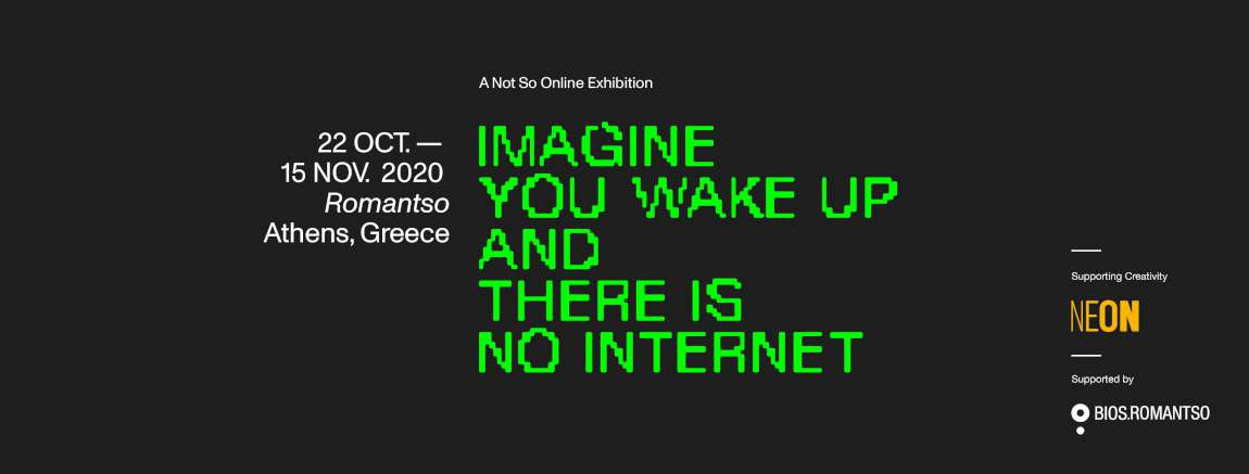Imagine you wake up and there is no Internet 2020